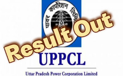 UPPCL Assistant Engineer 2019 Result Out Check Result sarkarinaukariexam.com