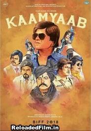 Har Kisse Ke Hisse Kaamyaab Full Movie Download