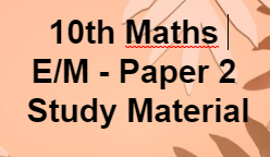 10th Maths - E/M - Paper 2 Study Material  10th class- Mathematics Page- AP SSC/AP 10th class Maths Materials ,Bitbanks ,Slowlerners materials    AP SSC/10th class Mathematics English and Telugu medium materials ,Maths, telugu  medium,English medium  bitbanks, Maths Materials in English,telugu medium , AP Maths materials SSC New syllabus ,we collect English,telugu medium materials like Sadhana study material ,Ananta sankalpam materials ,Maths Materials Alla subbarao ,DCEB Kadapa Materials ,CCE Materials, and some other materials...These are very usefull to AP Students to get good marks and to get 10/10 GPA. These Maths Telugu English  medium materials is also very usefull to Teachers and students in AP schools...    Here we collect ....Mathematics   10th class - Materials,Bit banks prepare by Our Govt Teachers.  Utilize  their services ... Thankyou...      Download...10th Maths - E/M - Paper 2 Study Material    For More Materials GO Back to  Maths Page in MannamWeb