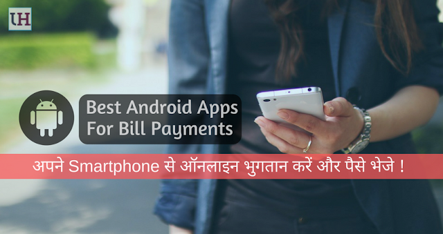 Free Bill Payment Android Apps for Indian