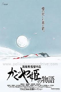 El Cuento De La Princesa Kaguya (2013) [Latino-Japones] [Hazroah]