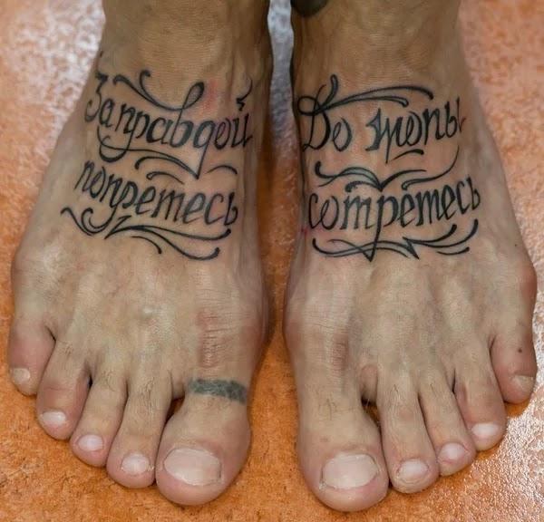 Tatuajes en el pie de letras