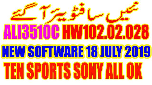 ALI3510C HARDWARE-HW102.02.028 POWERVU TEN SPORTS OK NEW SOFTWARE JULY 18 2019