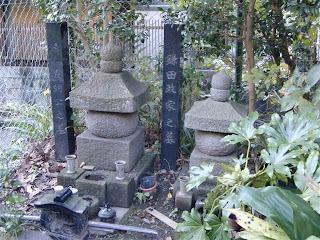 源義朝と鎌田政長の五輪塔