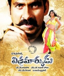 2006 Telugu Movies Hits and Flops - See List of Telugu Hit or Flop Movies of Year 2006. Tollywood Box Office