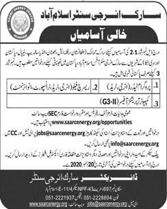 SEC Islamabad Jobs 2020, Saarc Energy Centre Advertisement