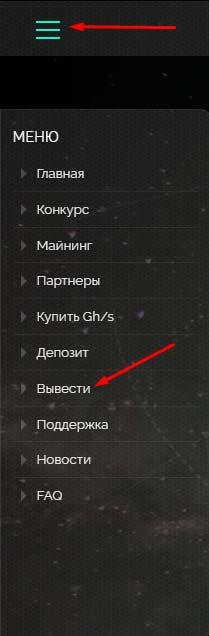 Регистрация в Onix 8