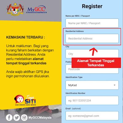 Semakan Status Gerak Malaysia Online (Cara Kemaskini)