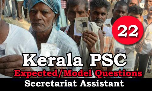 Kerala PSC Secretariat Assistant Model Questions - 22