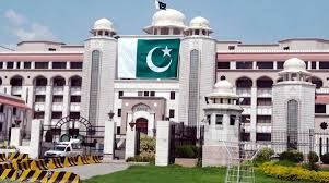 Electricity bill and Pakistan Prime Minister's office