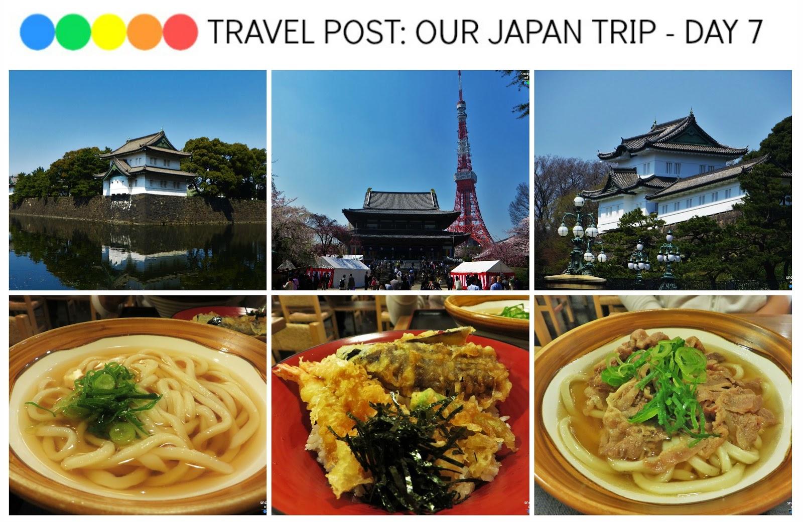 Last day in Tokyo - Imperial Palace, Wadakura Fountain park, Zojo-ji Temple, Hibiya Koen park, Udon from Akhihabara and One Piece Tokyo Tower