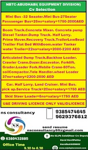 UAE JOBS : REQUIRED FOR NBTC IN ABUDHABI .g