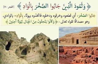 لفهم آيات القرآن الكريم 19.jpg