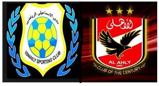 متابعة أهداف مباراة الأهلى والاسماعيلى اليوم 2-0 الاثنين 20/11/2011
