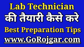 Rajasthan Lab Technician ki taiyari kaise kare  Rajasthan  Lab Technician Best Preparation Tips & Tricks  Lab Technician kaise bane