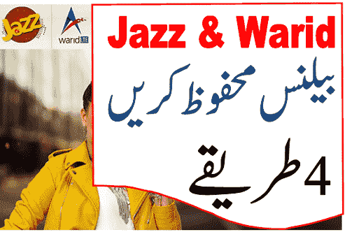 Save jazz balance warid balance save code tarika 2020