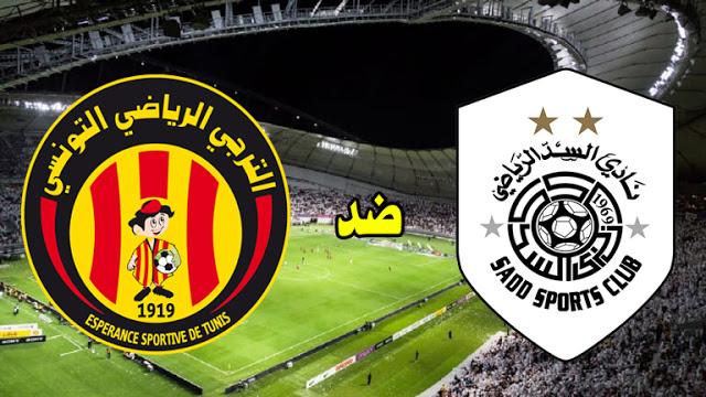 مباشر مباراة السد القطرى ضد الترجى التونسى فى كاس العالم للاندية