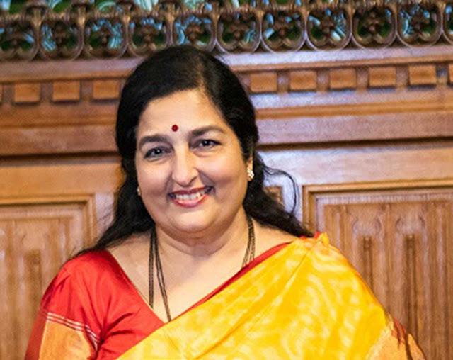 Anuradha Paudwal Contact Number
