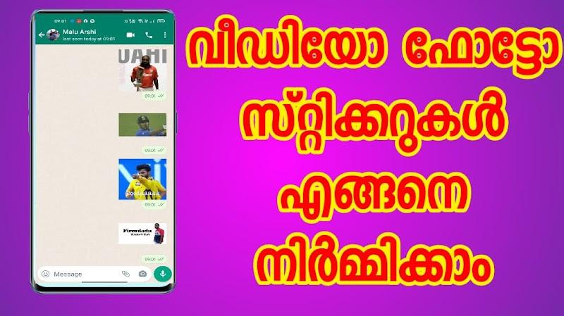 Sticker.ly- Sticker Making iOS App