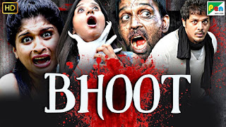 Bhoot (Ice Cream 2) (2019) Hindi Dubbed Full Movie HDRip 480p