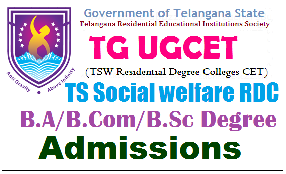 TGUCET - 2020 Admissions into Degree Colleges for the Academic year 2020-21