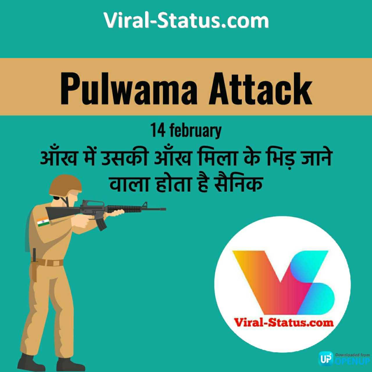 pulwama attack shayari