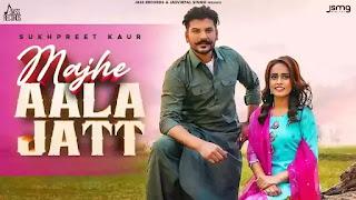 Checkout Sukhpreet Kaur New Song Majhe aala jatt lyrics penned by Maninder Kailey