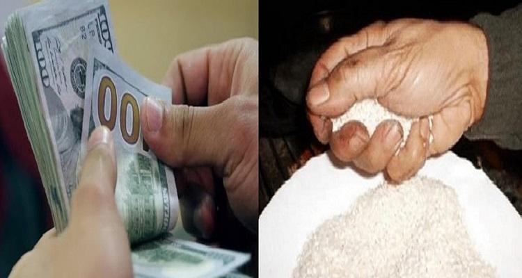 عادة تجذب المال بطريقة لا تتوقعها وقد ذكرها القرأن الكريم