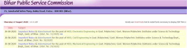 BPSC HOD Recruitment 2020-For Civil, Mechanical, Electronics important Date