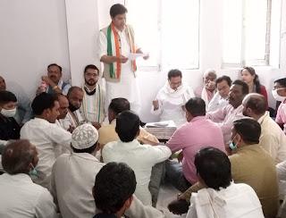 पंचायत चुनाव में कांग्रेस पार्टी सत्ता के दुरुपयोग का डटकर मुकाबला करेगी - मो मोहसिन