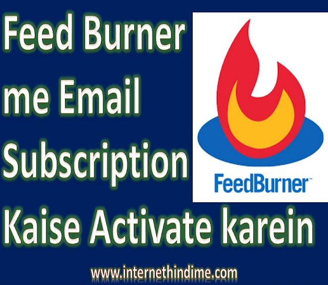 Feedburner me Email Subscription ki Setting Kaise Kare