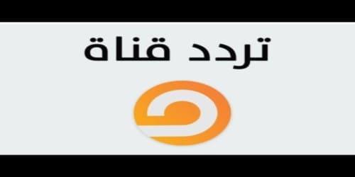 ,تردد قناة مكمليين  الجديد علي النايل ساتcytv-Channel-frequen