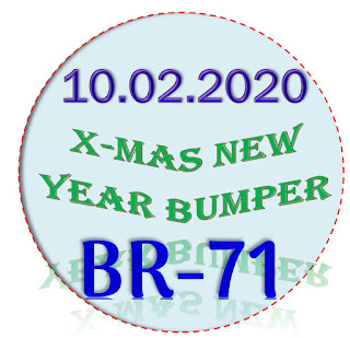 Kerala Lottery Result X mas New year Bumper 2019-20 dated 10.02.2020