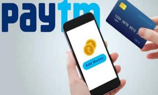 Paytm इन चीजों के इस्तेमाल में दे रहा शानदार कैशबैक, जानिए कैसे!