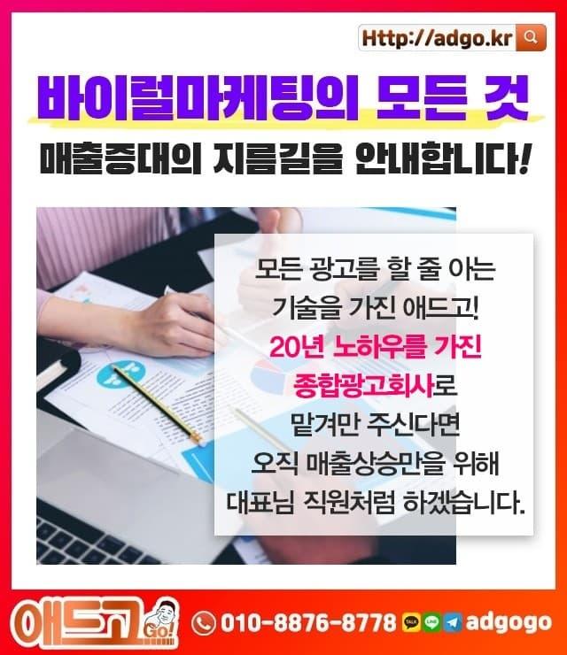 강북토트백제작