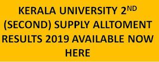 Kerala University Second Supply Allotment Results 2019 Rank list @ keralauniveristy.ac.in 1