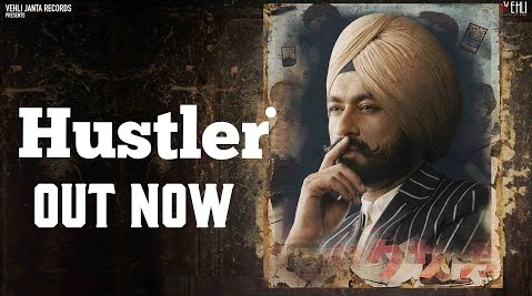 Hustler Lyrics- Tarsem Jassar | My Pride | Latest Punjabi song