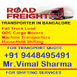 Lorry-Truck Transport And Logistics Service In Bangalore to Kolkata