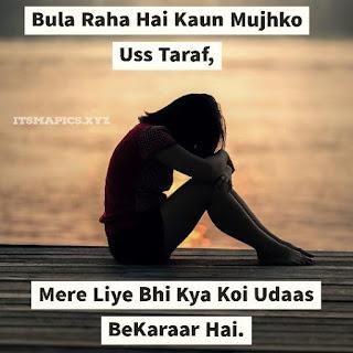 sad shayari in hindi for girlfriend Image