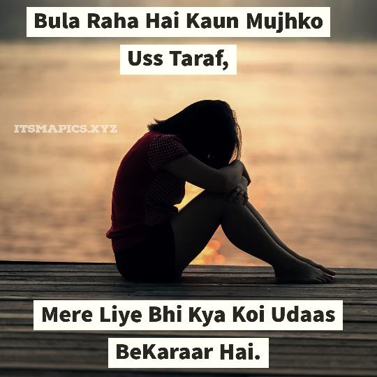 Sad Shayari in Hindi for Girlfriend & Boyfriend for Broken Heart - Sad Whatsapp, Facebook, Instagram DP