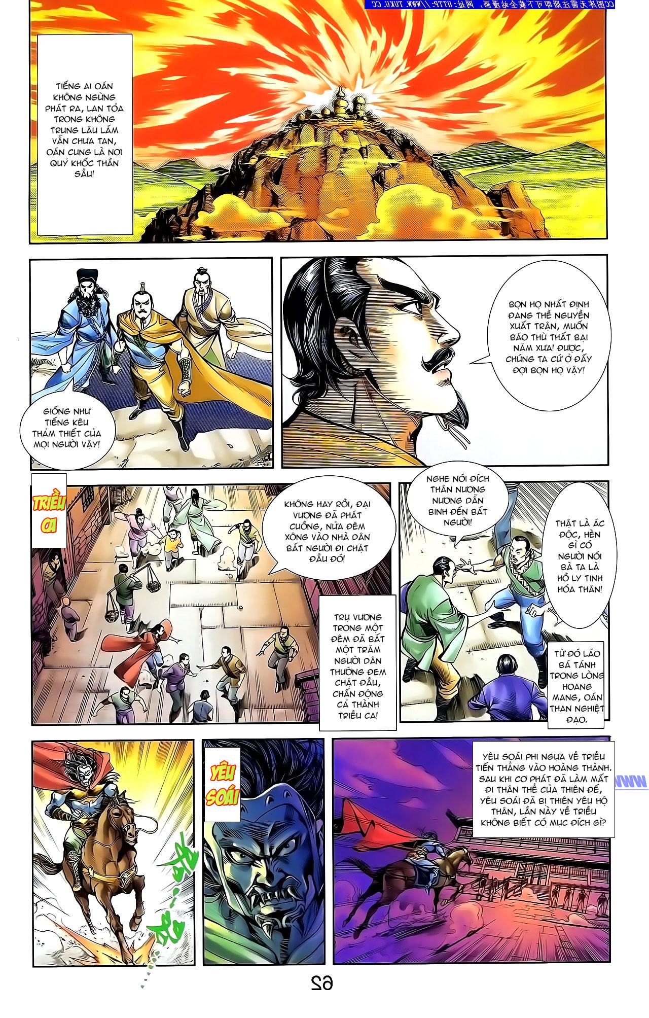 Cơ Phát Khai Chu Bản chapter 134 trang 15