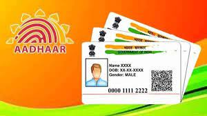 AADHAR TO MOBILE LINK
