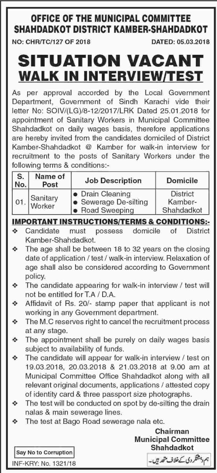 Office Of The Municipal Committee Kaamber Shahdadkot Latest Jobs 2018