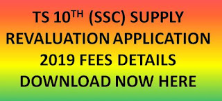 TS 10th Supply Revaluation Application 2019 Fees Details Download Now 1