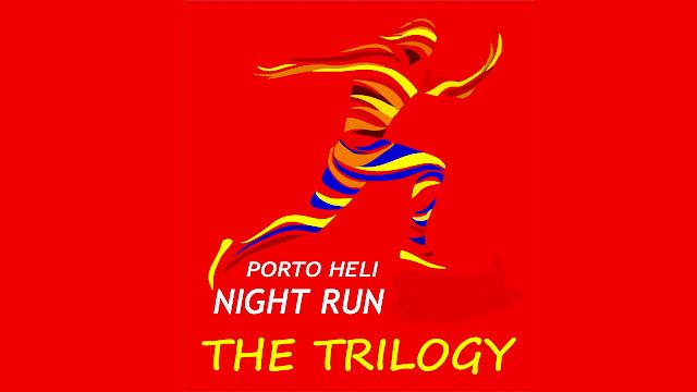 """Porto Heli Night Run The trilogy""- 3ος Νυχτερινός αγώνας δρόμου στο Πορτοχέλι στις 20 Ιουλίου 2019"