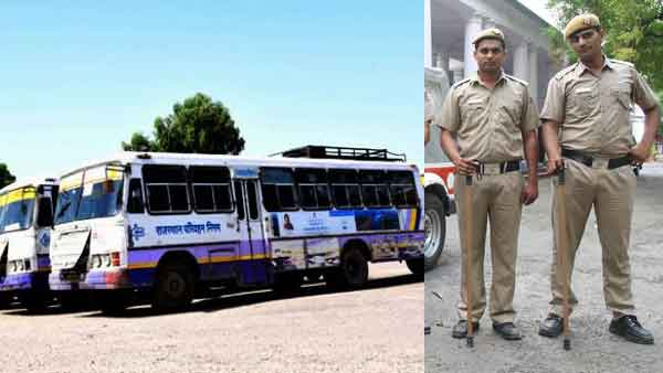 free passes to policemen in 300 rs per month