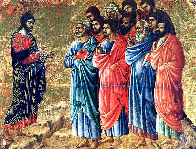 """Икона """"Господь и апостолы"""""""