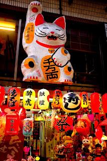 Le Chameau Bleu - Japon - Chat porte bonheur - Conseil de voyage Japon