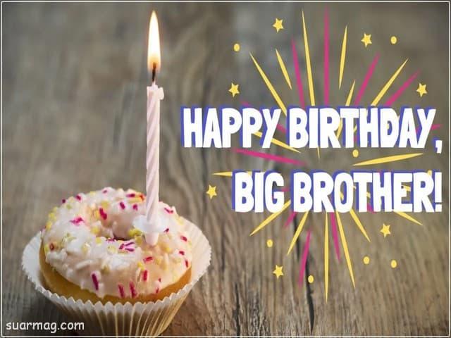 صور عيد ميلاد - تورتة عيد ميلاد للأخ والأخت 7   Birthday Photos - Birthday Cake 7