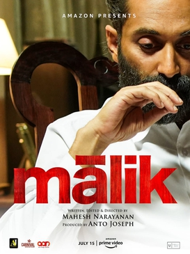 Malik Reviews